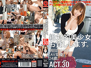 Kirara Asuka in Absolute Beautiful Young Lady